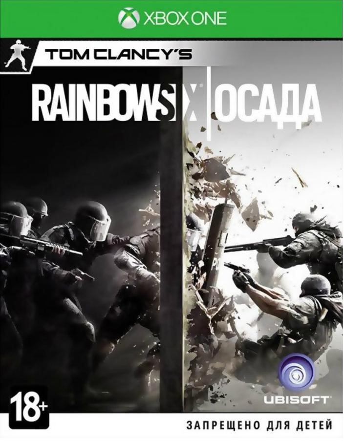 Аренда | Rainbow Six Siege Xbox One | Прокат