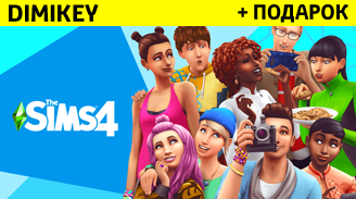 Sims 4 + Дополнения + ответ [ORIGIN] + подарок + бонус