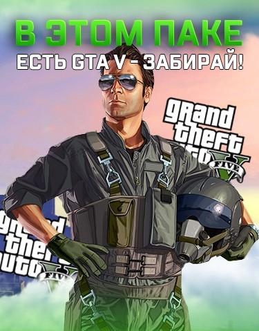 Испытай удачу — GTA V