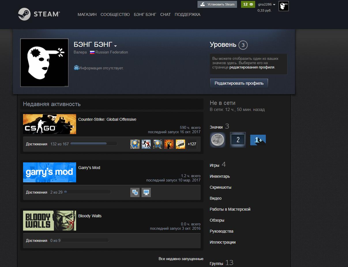 Counter-Strike: GO [Смотрите в описании ссылка]