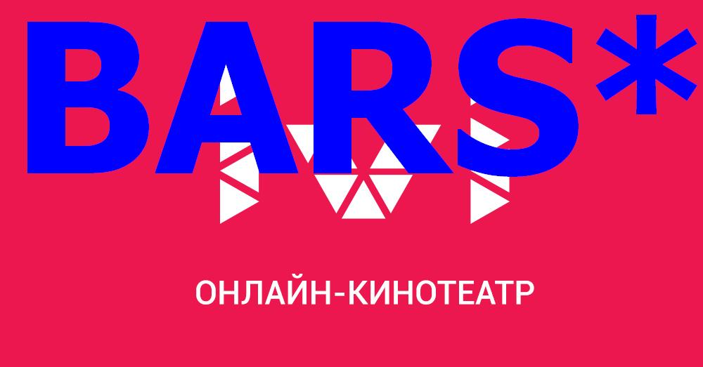 Сертификат IVI+🔵30 дней [Промокод/Купон/Промо-код] ИВИ