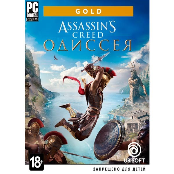 Assassin's Creed Odyssey Gold (Season Pass) [Uplay]