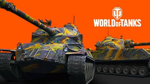 Twitch Prime Gaming WOT: G.I. Joe: Cobra