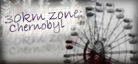 30km survival zone: Chernobyl (Steam key/Region free)