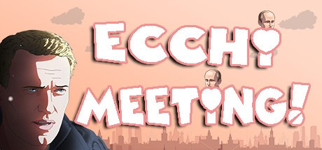 Ecchi MEETING! (Steam key/Region free)