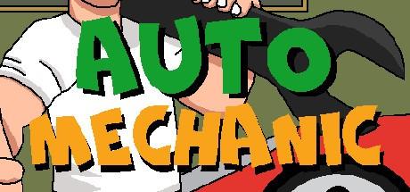Auto Mechanic (Steam key/Region free)