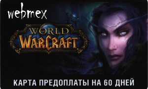 WORLD OF WARCRAFT WOW 60 дней ТАЙМКАРТА RUS(Рус/версия)