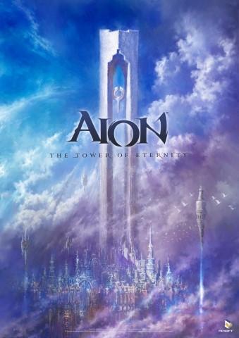 AION CD-KEY EURO - 30 days