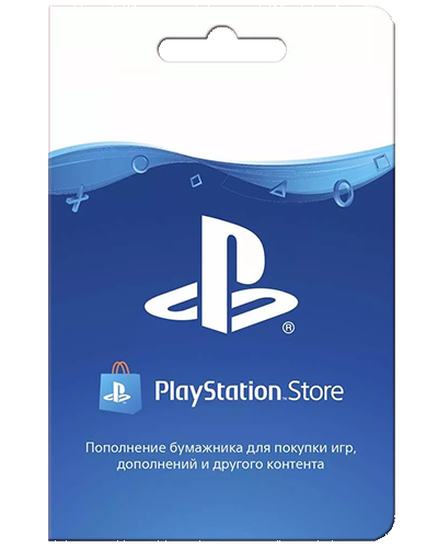 PlayStation Network (PSN, Playstation, Playstation Network, Playstation.Store, Playstation Store)