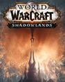 World of Warcraft: Shadowlands (wow)