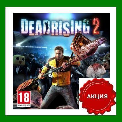 Dead Rising 2 - Steam Key - RU-CIS-UA   АКЦИЯ