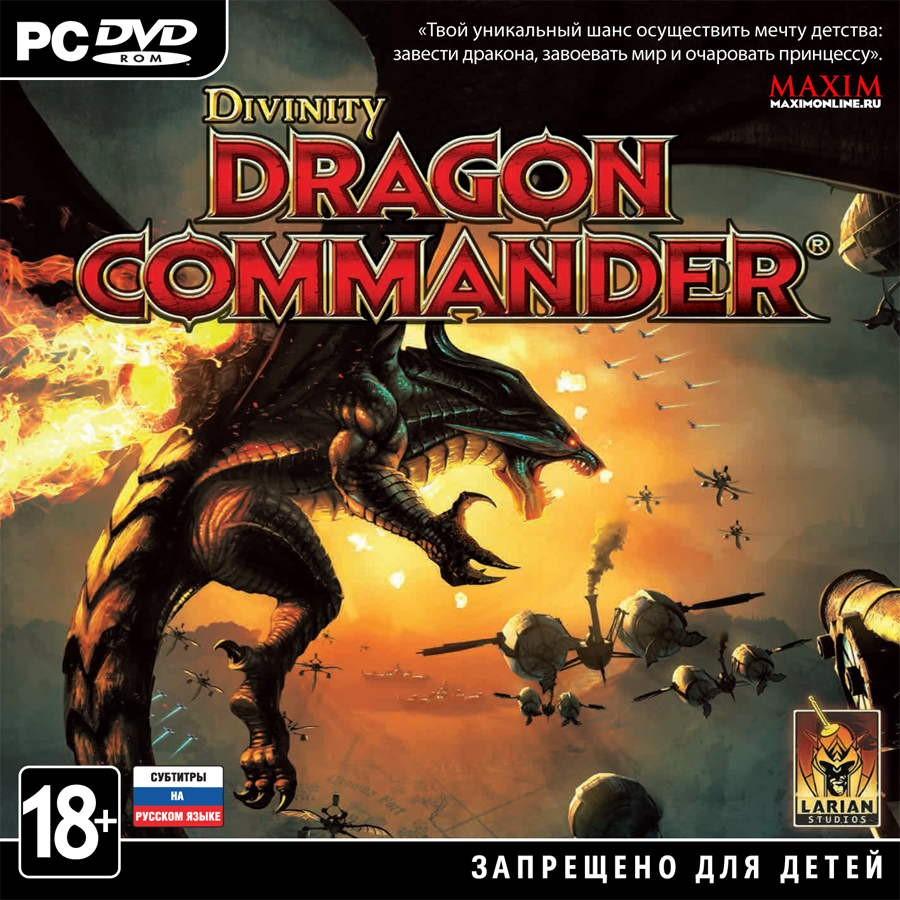 Divinity Dragon Commander  БОНУС  ПОДАРОК