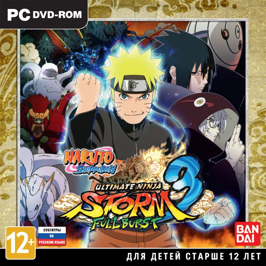 Naruto Shippuden Ultimat Ninja Storm 3 Full Burst STEAM