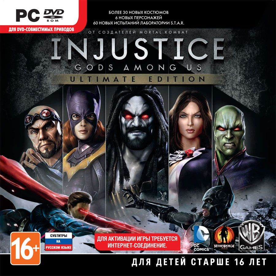 Injustice: Gods Among Us Ultimate (Steam) RU/CIS