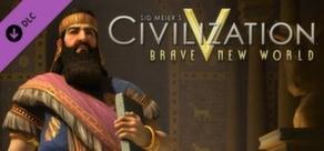 Sid Meier's Civilization V 5 Brave New World STEAM Gift