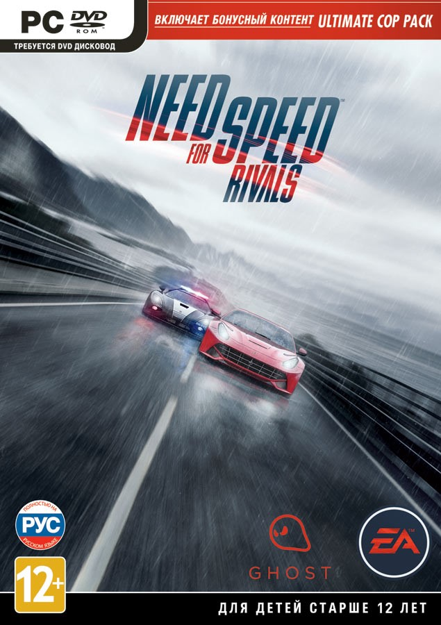 Need for Speed Rivals (Origin ключ) РУССКАЯ ВЕРСИЯ