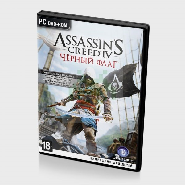 Assassin's Creed 4 IV Black Flag Специальное  Uplay key