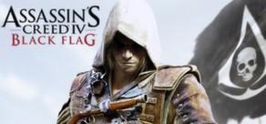 Assassin's Creed Black Flag(UPLAY KEY)-ЛИЦЕНЗИЯ