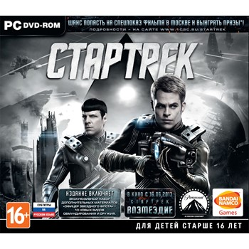Купить Star Trek Videogame Стартрек 2013 + DLC (Steam ключ)