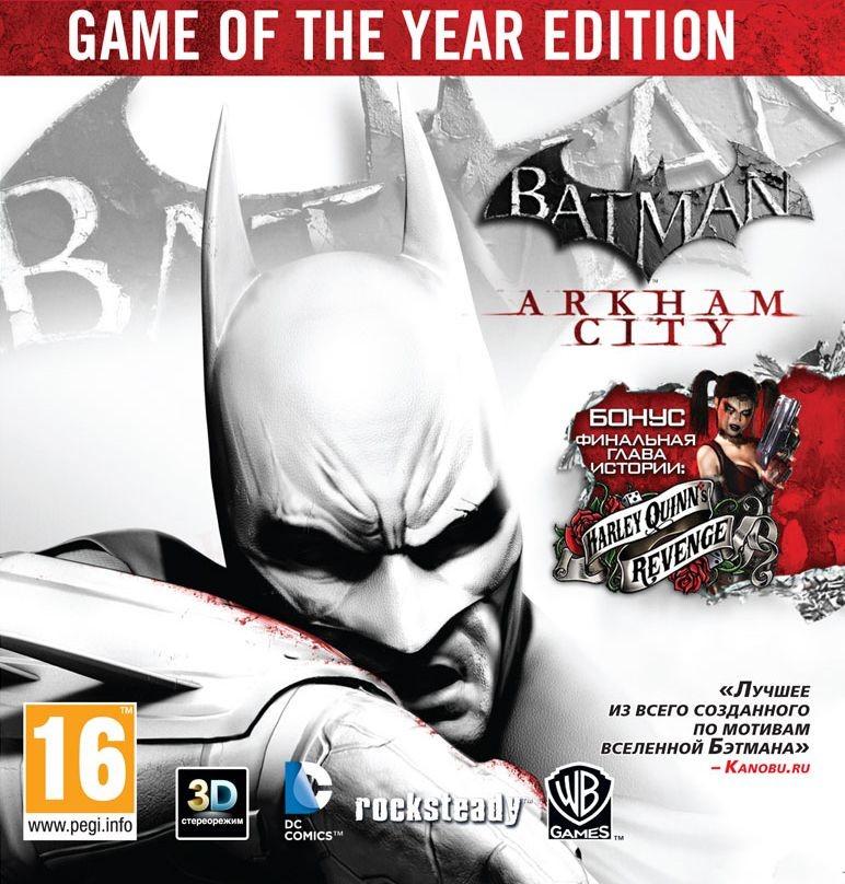 Batman: Arkham City GOTY (Steam) Region Free
