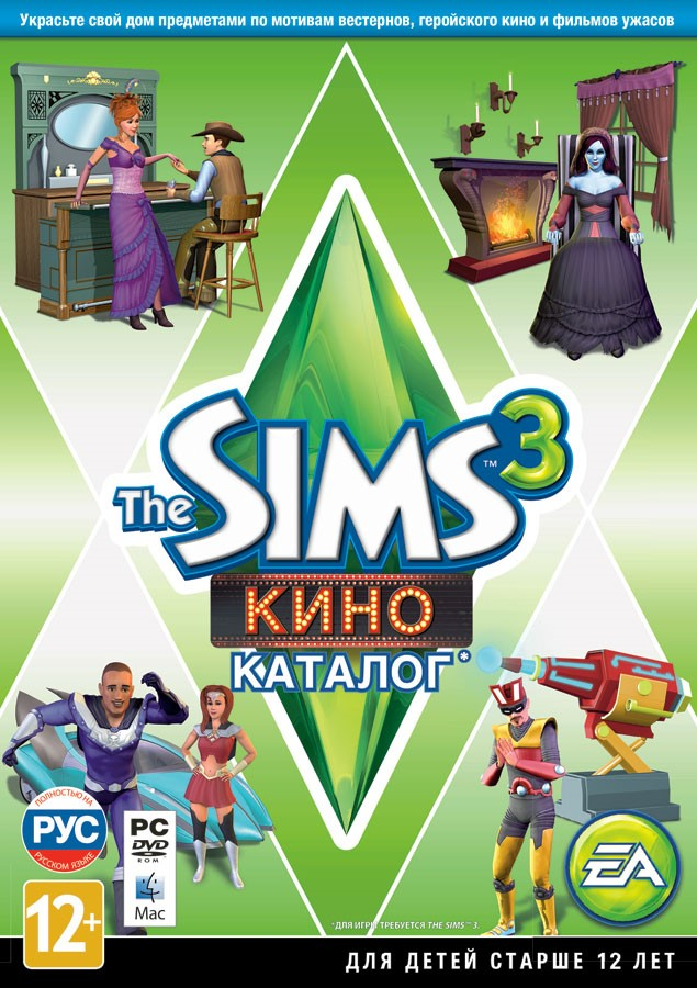 The Sims 3 Кино Movie Stuff DLC (Origin ключ)