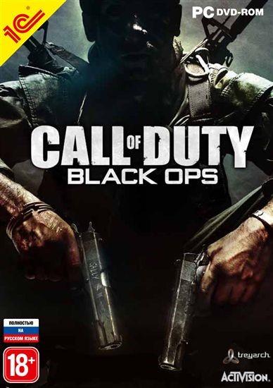 CALL OF DUTY: BLACK OPS (1 часть) (Ключ Steam/RU CIS)