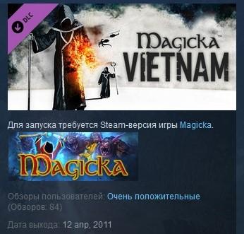 Magicka: Vietnam STEAM KEY REGION FREE GLOBAL