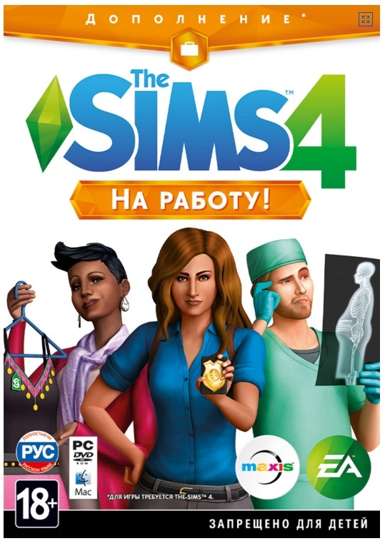 THE SIMS 4 На работу Get to Work KEY GLOBAL