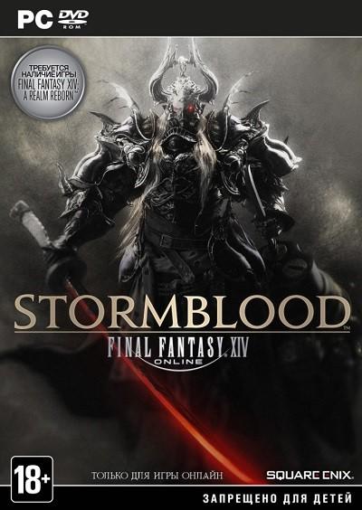 Final Fantasy XIV: StormBlood   Heavensward (EURO KEY)