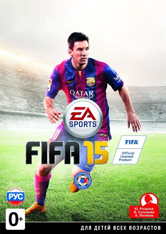 FIFA 15 (Origin ключ) Русская версия
