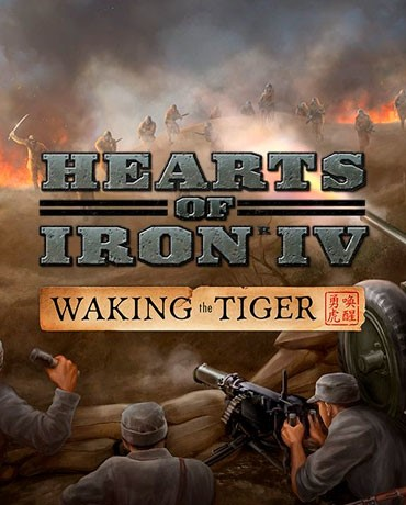 Hearts of Iron IV: Waking the Tiger DLC 1000 Официально