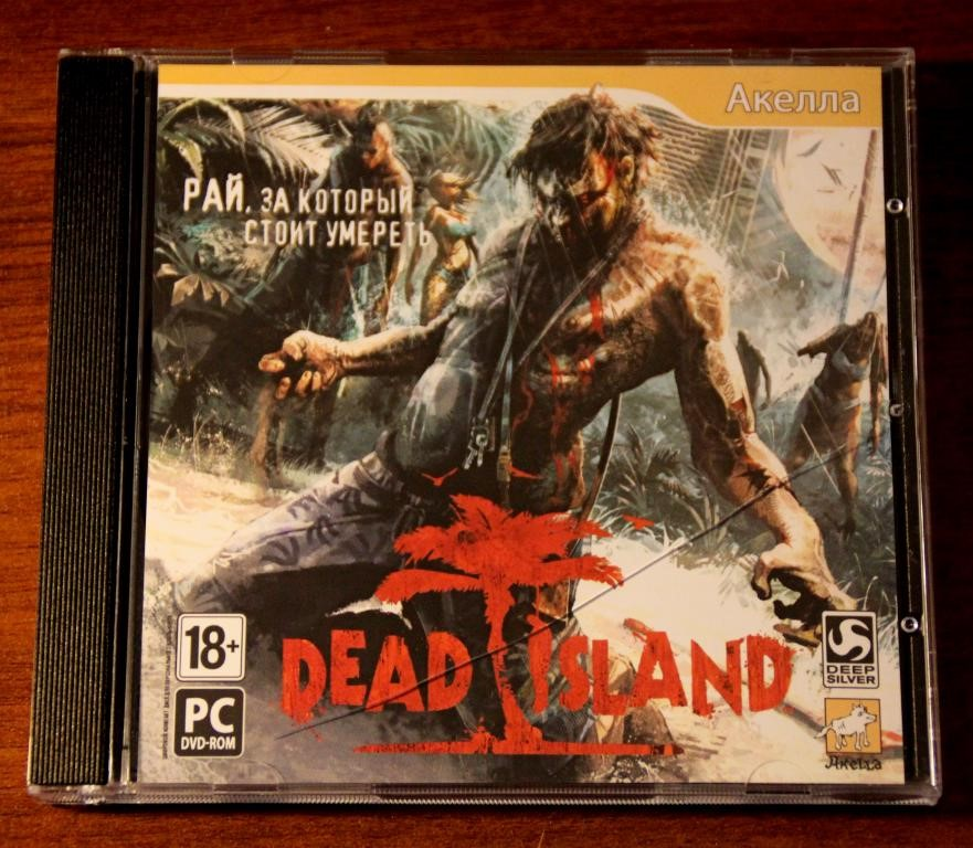 Dead Island (Steam ключ с диска Акелла)