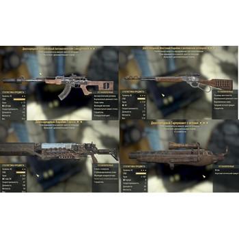Купить Fallout 76 - 2х Выстрел+Взрыв - Легендарное Оружие(PC)