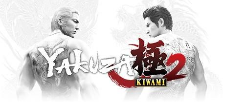 Yakuza Kiwami 2 (Steam Gift Россия)