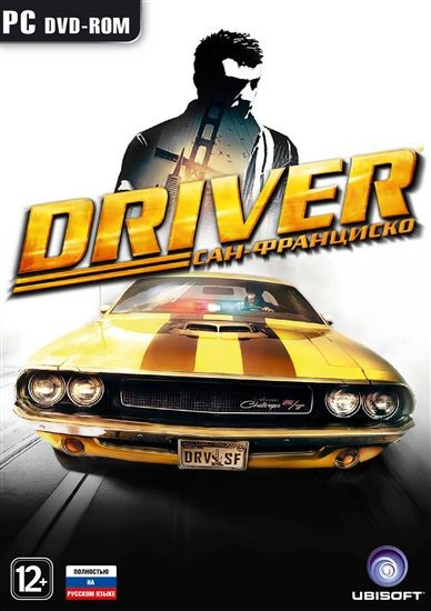 Driver: Сан-Франциско San Francisco  Uplay Key