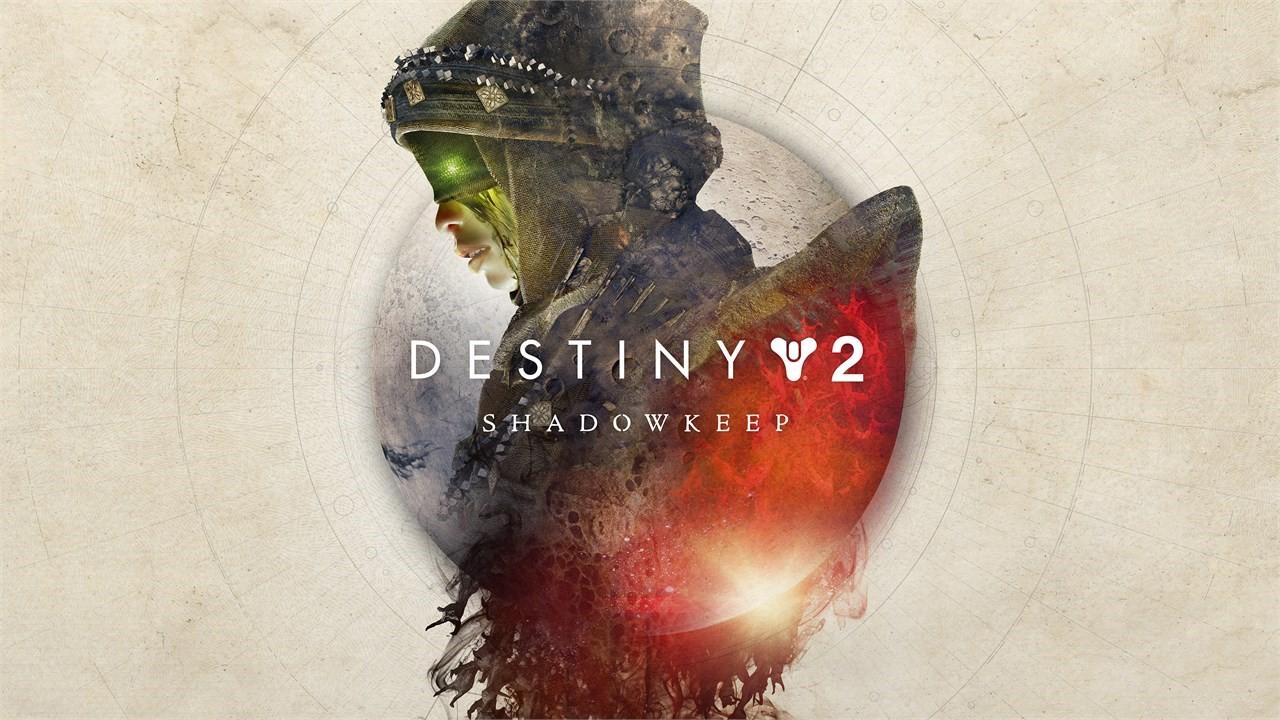 Destiny 2:Shadowkeep Destiny 2: Forsaken Xbox One ключ