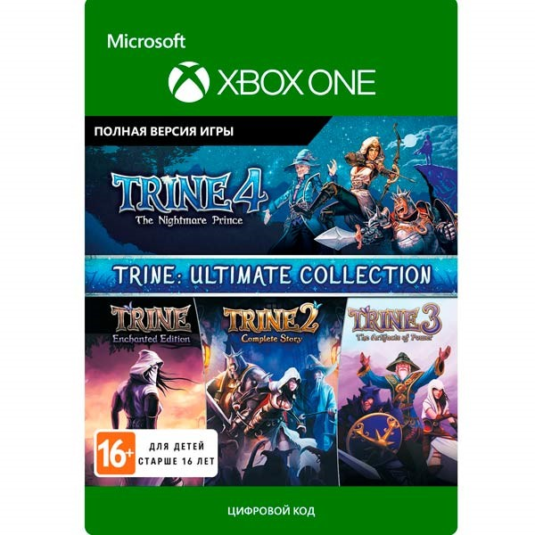 ? Trine: Ultimate Collection XBOX ONE Ключ