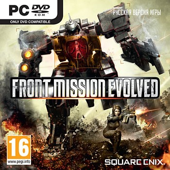 FRONT MISSION EVOLVED - STEAM КЛЮЧ - НД