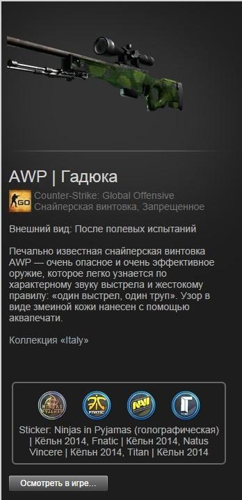 CS:GO - Случайное AWP