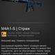 CS:GO - Случайная M4A1-S