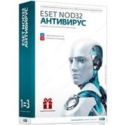 ключи для eset nod32 до 2018 года