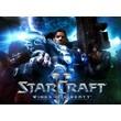 StarCraft 2 Wings of Liberty (RUS) + GIFT
