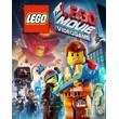 LEGO Movie - Videogame (Steam KEY) + GIFT