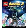 LEGO Batman 3: Beyond Gotham (Steam KEY) + GIFT