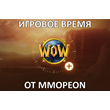 WoW + WoW Classic timecard 30 days gametime EU/RU code