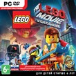 LEGO Movie Videogame (Photo CD-Key) PC / STEAM + Discou