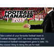 Football Manager 2017 (Steam KEY / Region free /Global)