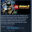 LEGO Batman 2 DC Super Heroes  STEAM KEY RU+CIS LICENSE
