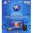 👻PSN 1000 рублей PlayStation Network 1000 (RUS)+BONUS
