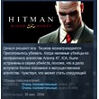 Hitman: Blood Money STEAM KEY RU+CIS LICENSE💎